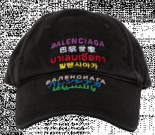 Language Cap